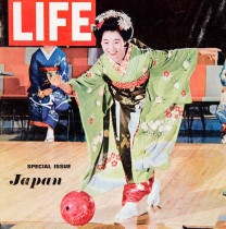 Bowling in Japan